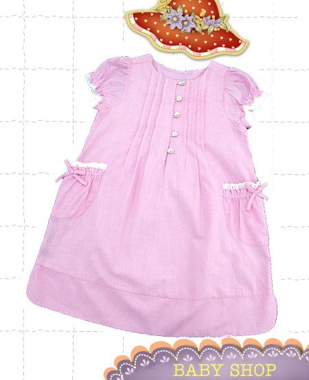05 24701 Sale off cực sốc 40% cho năm thương hiệu thời trang hàng hiệu cho bé
