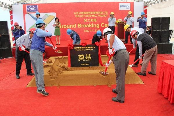 Posco E&C khởi công công trình nhà máy Formosa Hot Steel Mill trị giá 292 triệu USD (1)
