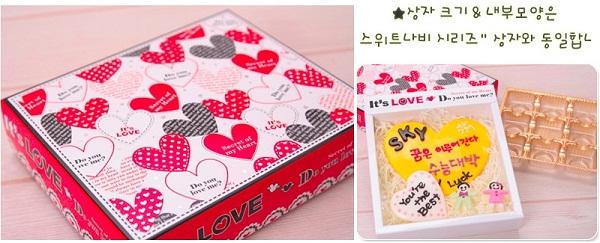 Cách tự làm Chocolate cho ngày Valentine ý nghĩa 13