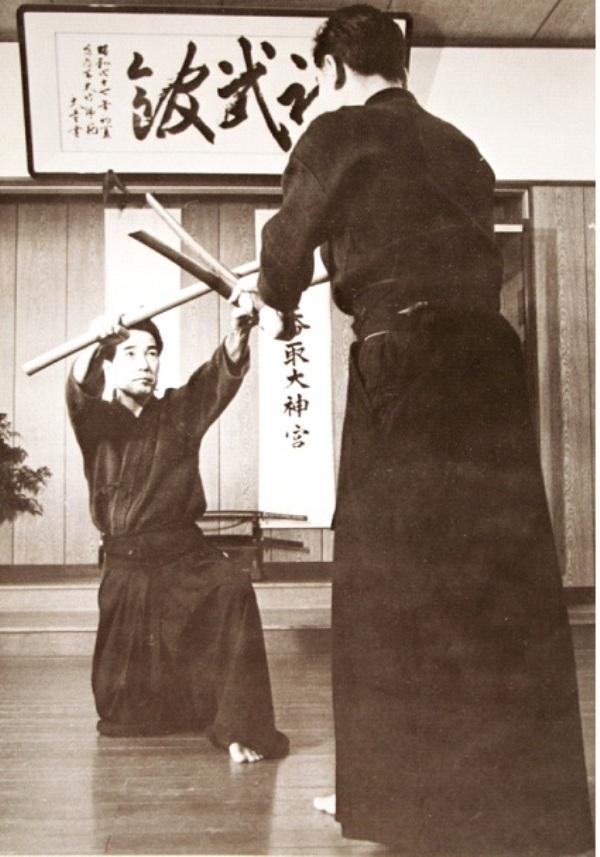Kiếm đạo Katori: Di sản văn hóa Nhật Bản 1