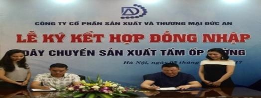 HCD  ký kết hợp đồng dây chuyền sản xuất tấm ốp tường cao cấp