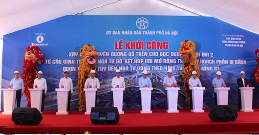 Đường Minh Khai mở rộng, bất động sản quận Hai Bà Trưng hút khách