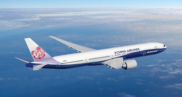 China Airlines mở đường bay mới đến Ontario, California