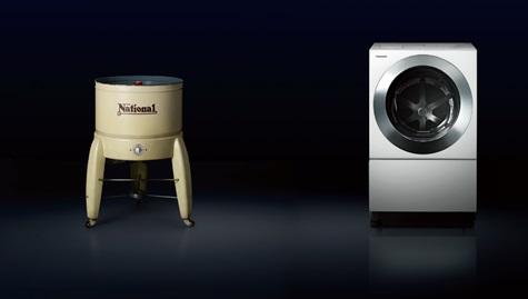 Bảy thập niên và hành trình tiến lên vị trí số 1 Nhật Bản của máy giặt Panasonic