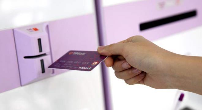 TPBank hoàn thành sớm yêu cầu về chuyển đổi thẻ chip của NHNN