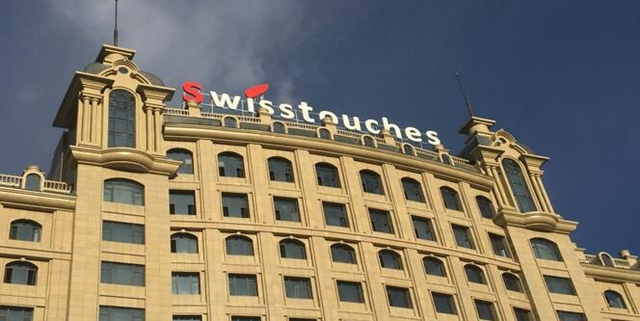 Và được quản lý bởi Swisstouches –Tập đoàn quản lý khách sạn hàng đầu Thụy Sĩ đồng thời điều hành trường đại học HTMi – một trong những nơi đào tạo tốt nhất trong lĩnh vực quản lý khách sạn và du lịch tại Thụy Sỹ.