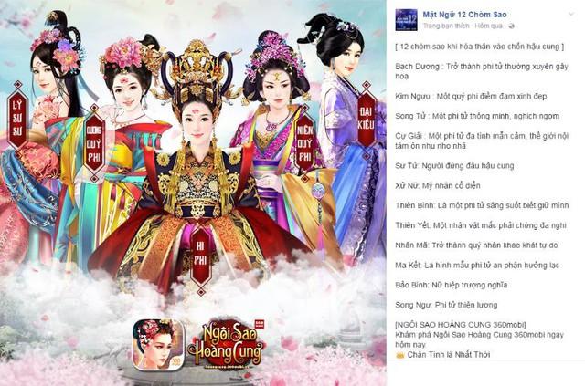 """Ngôi Sao Hoàng Cung 360mobi: Hội """"bựa"""" nhất mạng xã hội rủ nhau tiến cung"""