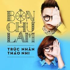 Bon Chu Lam