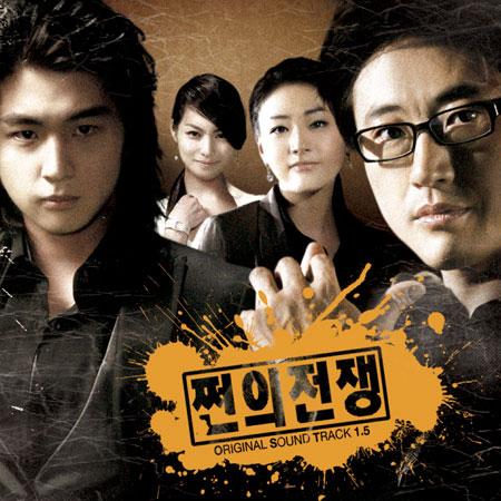 Phim kinh điển của Hàn Quốc lên sóng SNTV 1