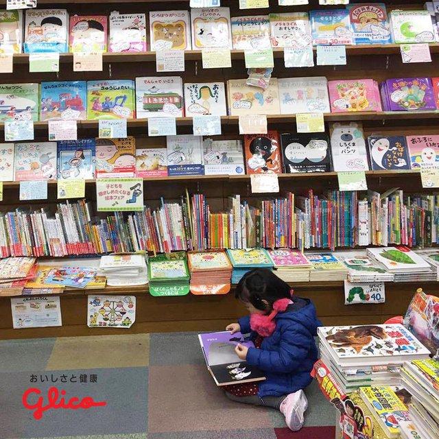 Trẻ em Nhật đọc sách từ khi chưa biết chữ - Ảnh 2.